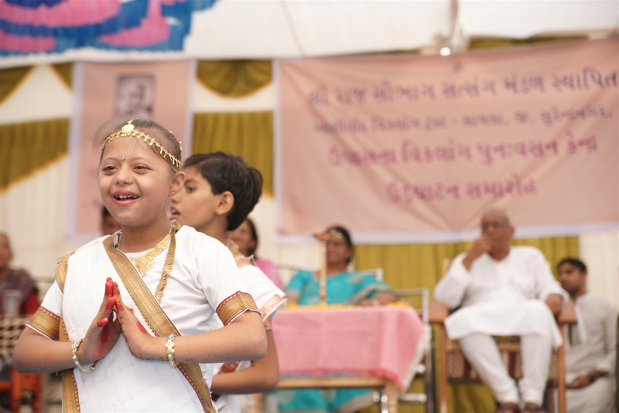 Ashirvad girl dancing.jpg