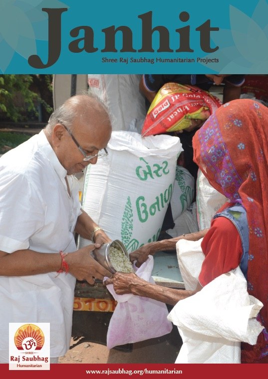 Janhit Magazine issue 3 front cover.jpg