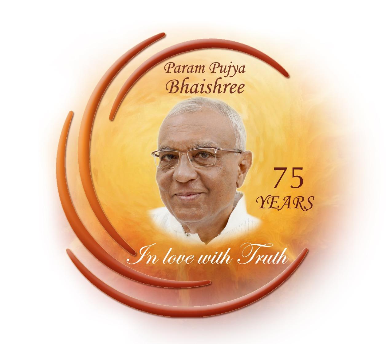 Bhaishree's 75th Celebration Logo.jpg