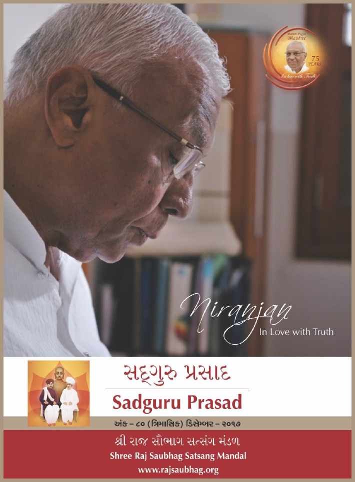 Sadguru Prasad Cover Issue 80.jpg