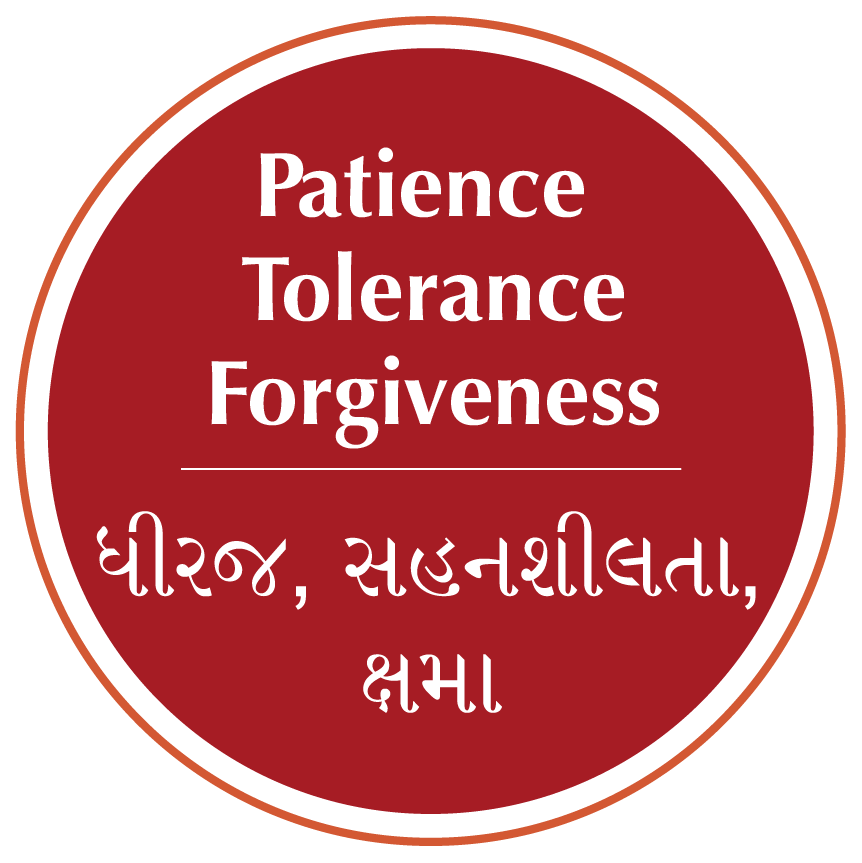 4 Patience Tolerance Forgiveness - red-08.png