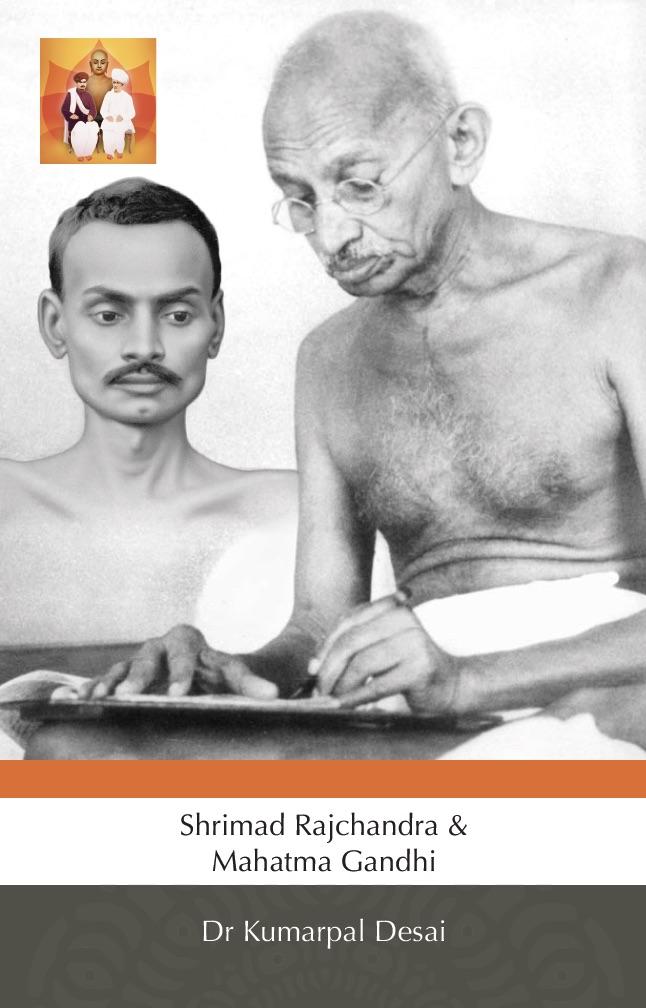 Shrimad & Gandhiji book cover.jpg
