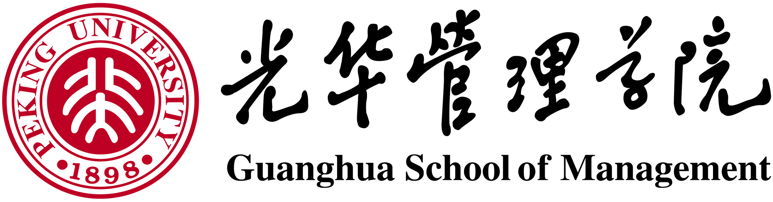 Guanghua logo_20111220122052.JPG