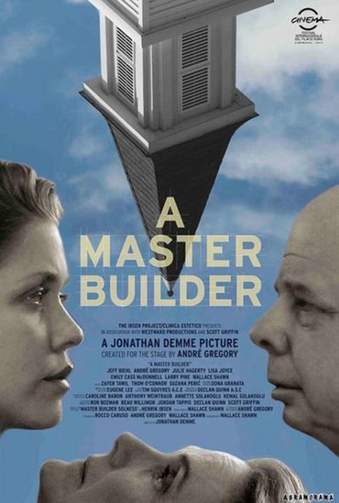 Co-Executive Producers Caroline Baron and Anthony Weintraub (2014)