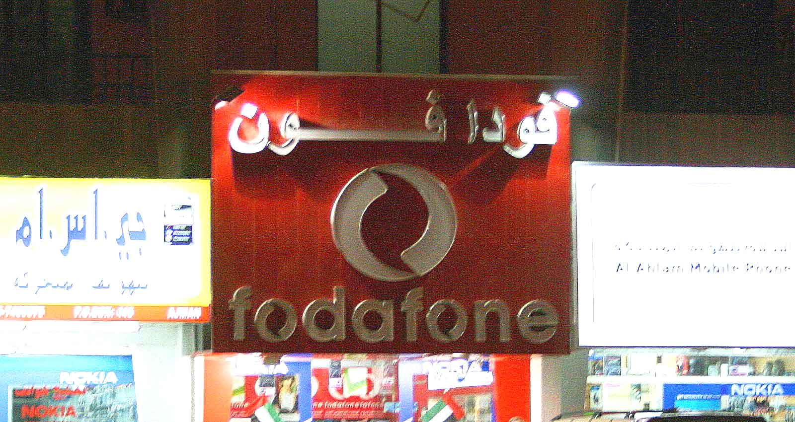 A mobile phone reseller in Abu Dhabi
