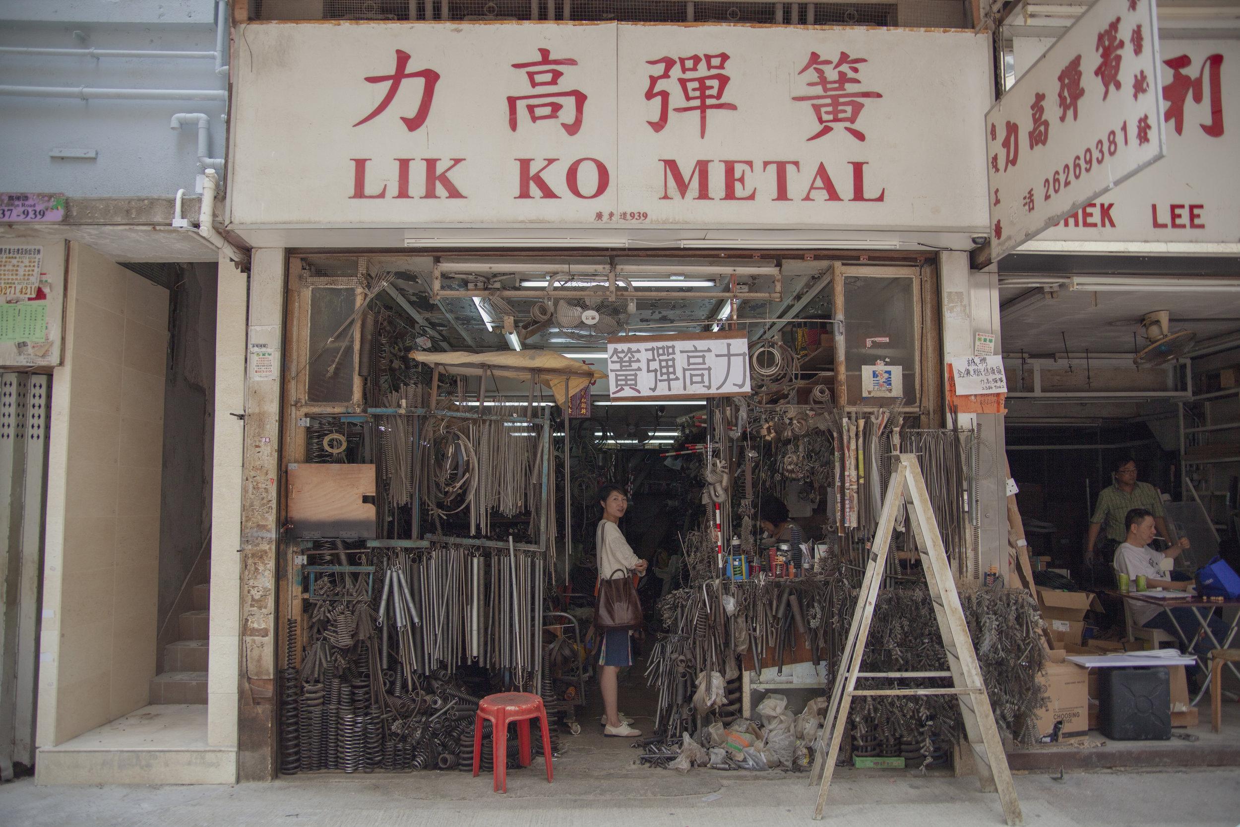 Hong Kong_108.jpg