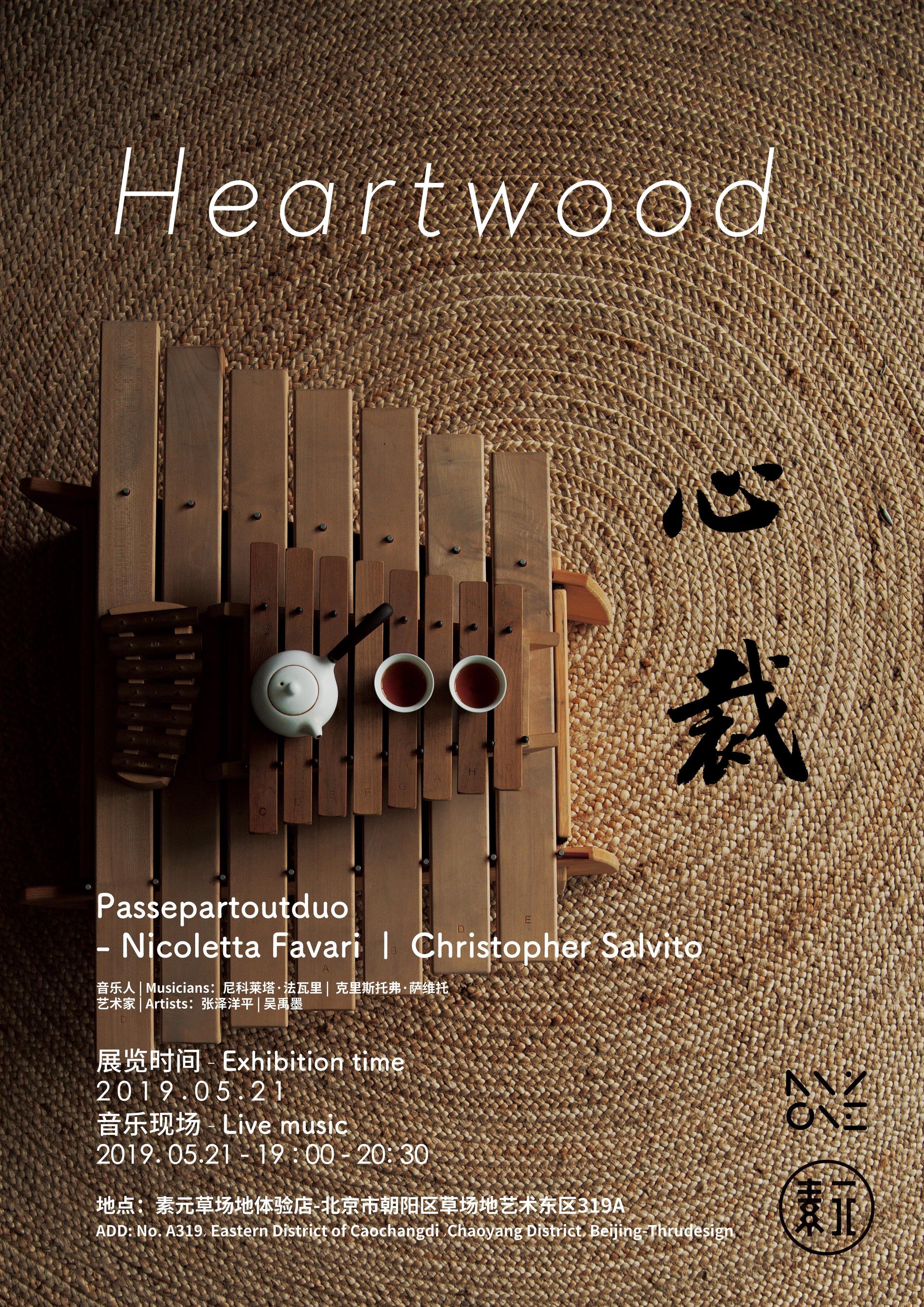 Heartwood Poster.jpg