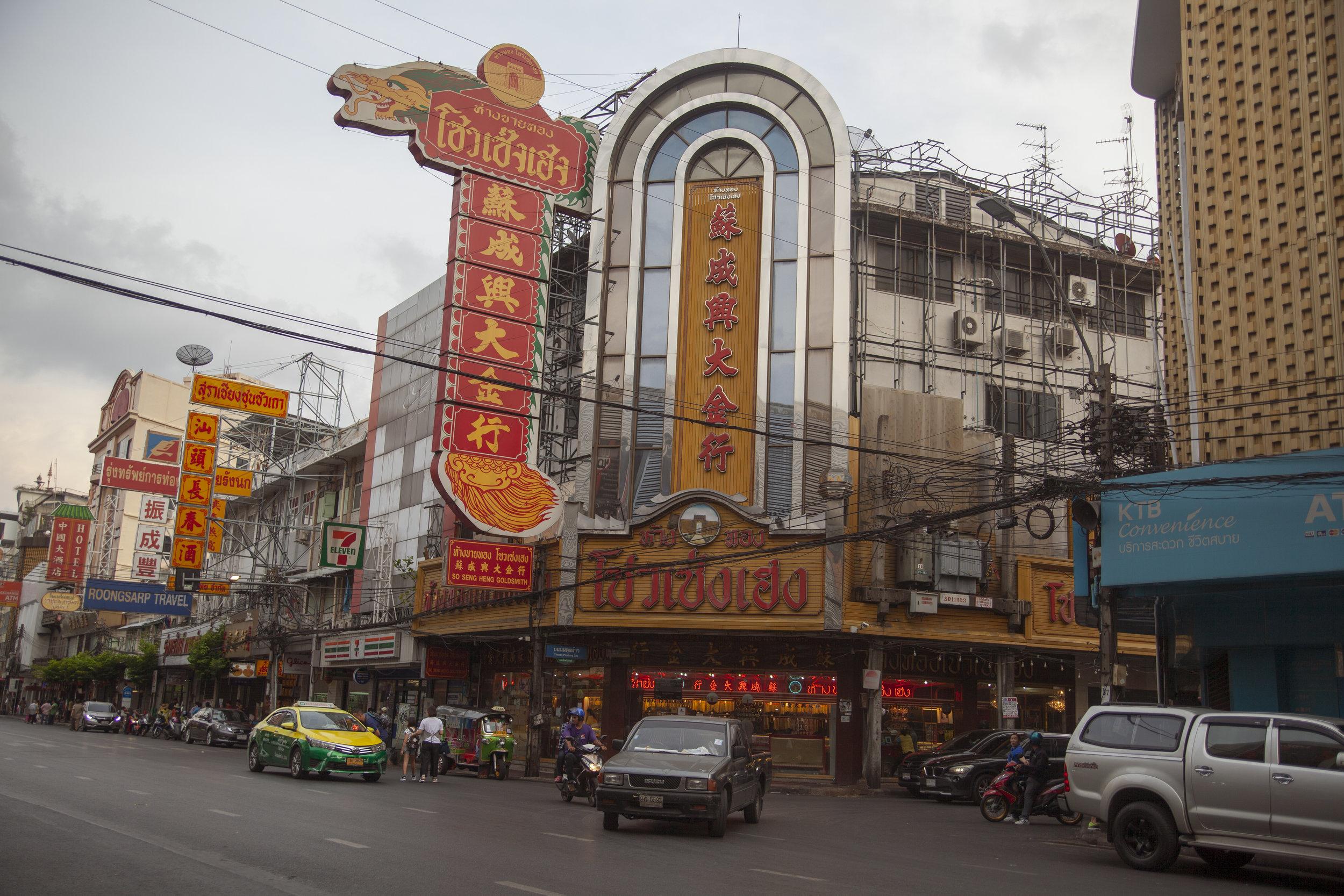 Thailand_334.jpg