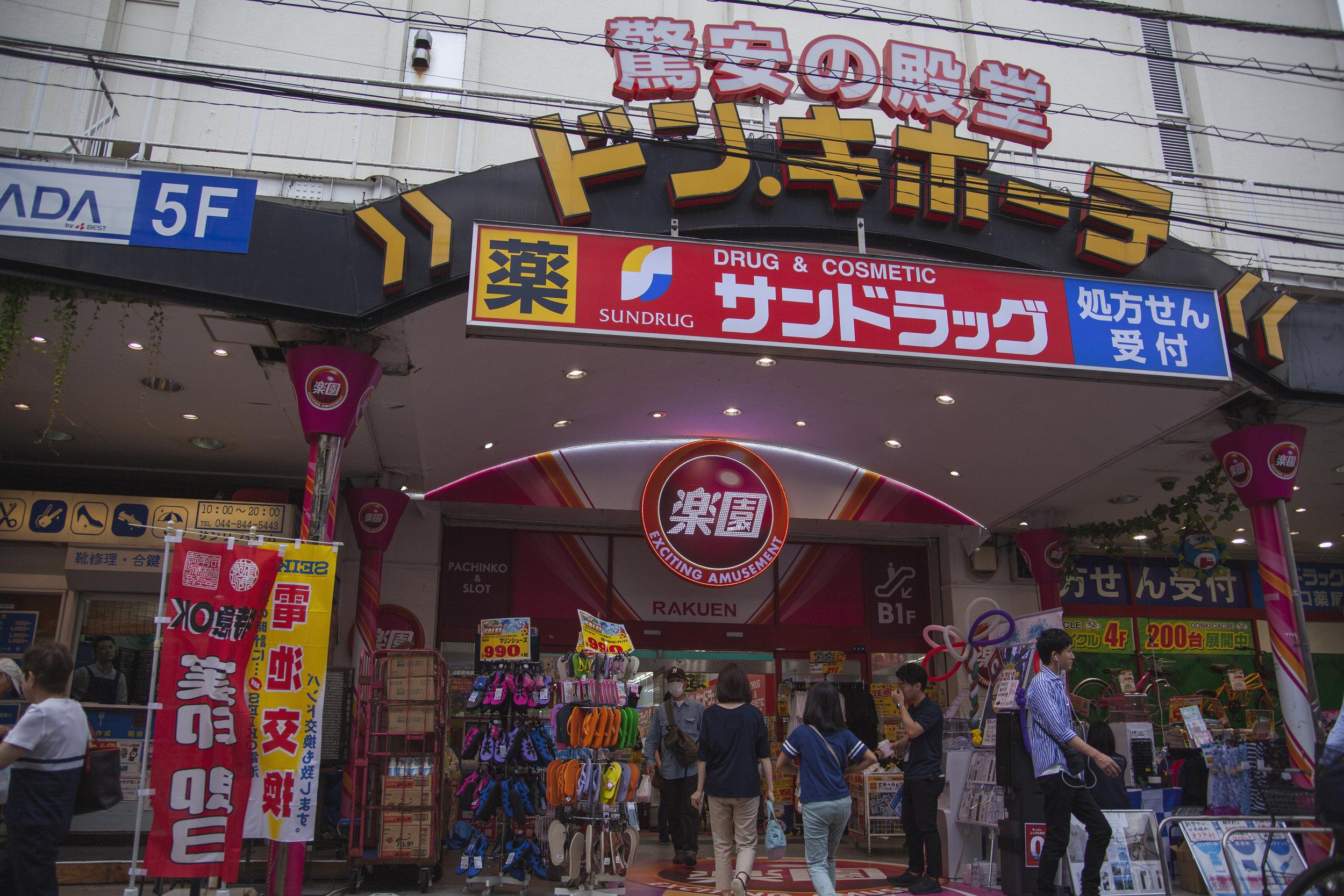 Japan_15.jpg