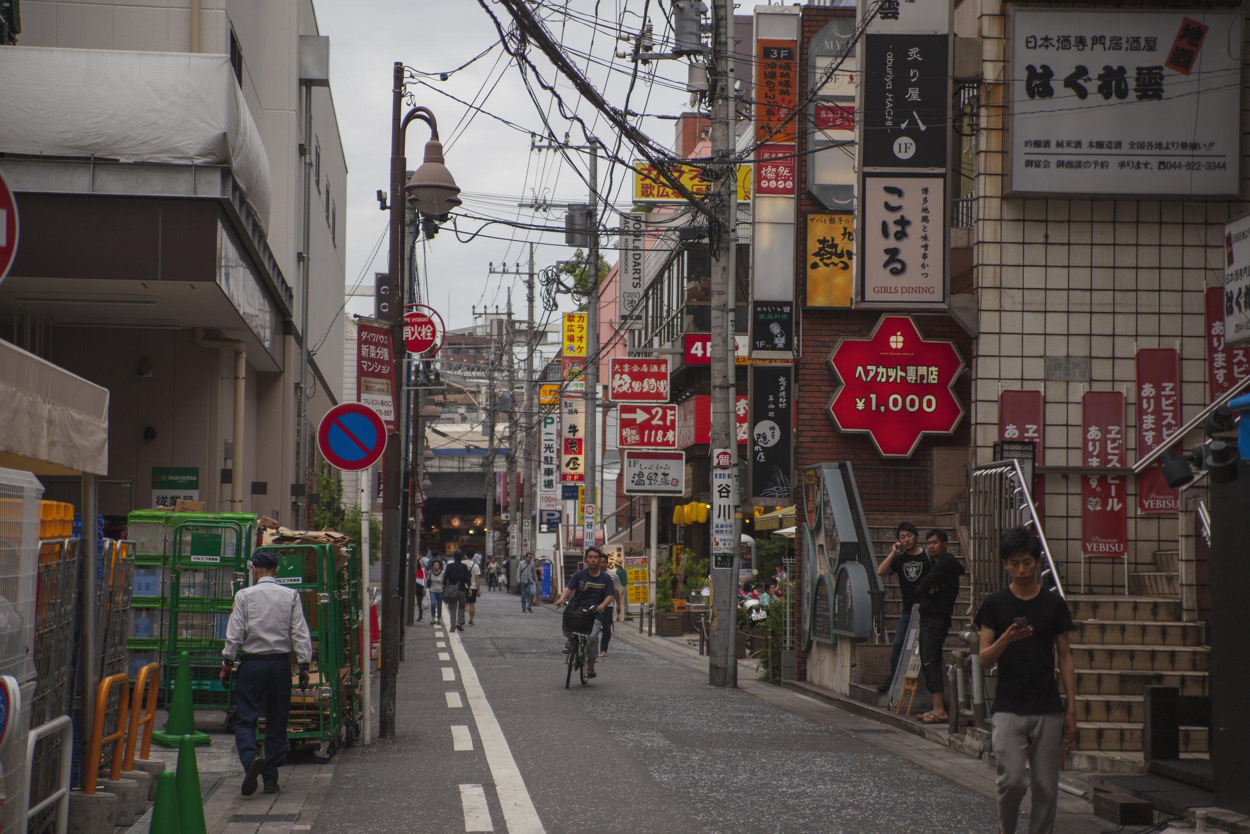 Japan_38.jpg