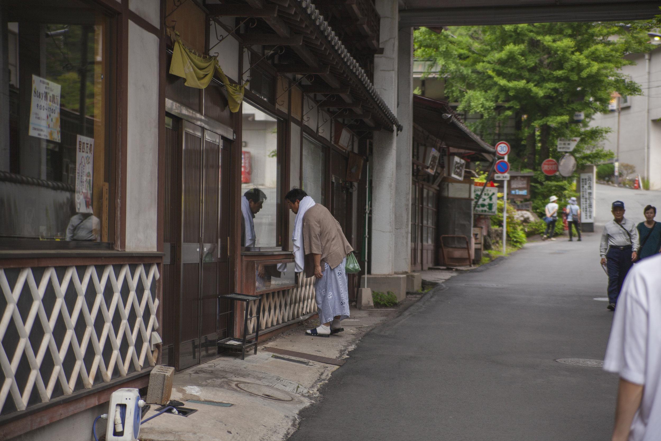 Japan_196.jpg