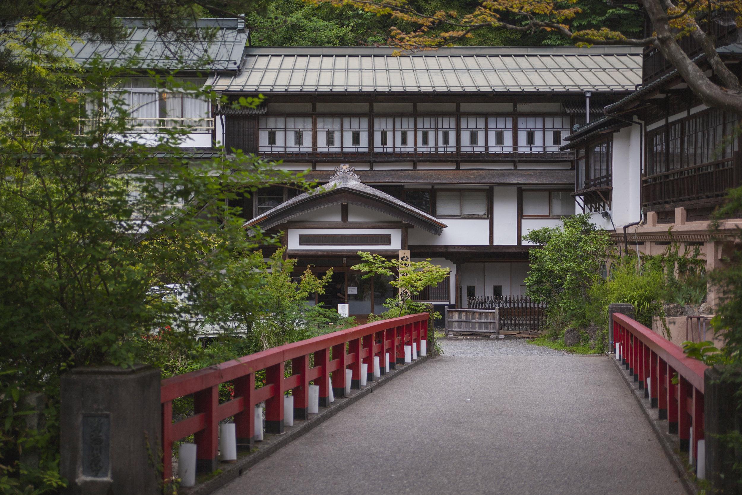 Japan_197.jpg