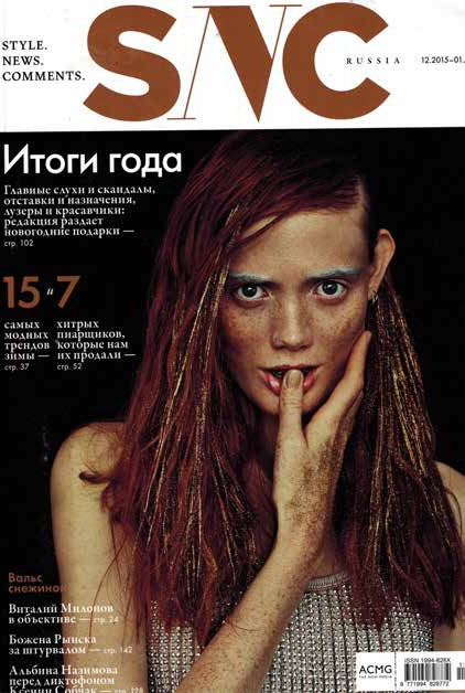Copy of SNC, Russia