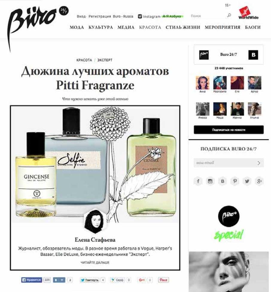 Copy of BÜRO 24/7, Russia