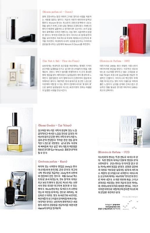 Copy of SK HYNIX, Korea