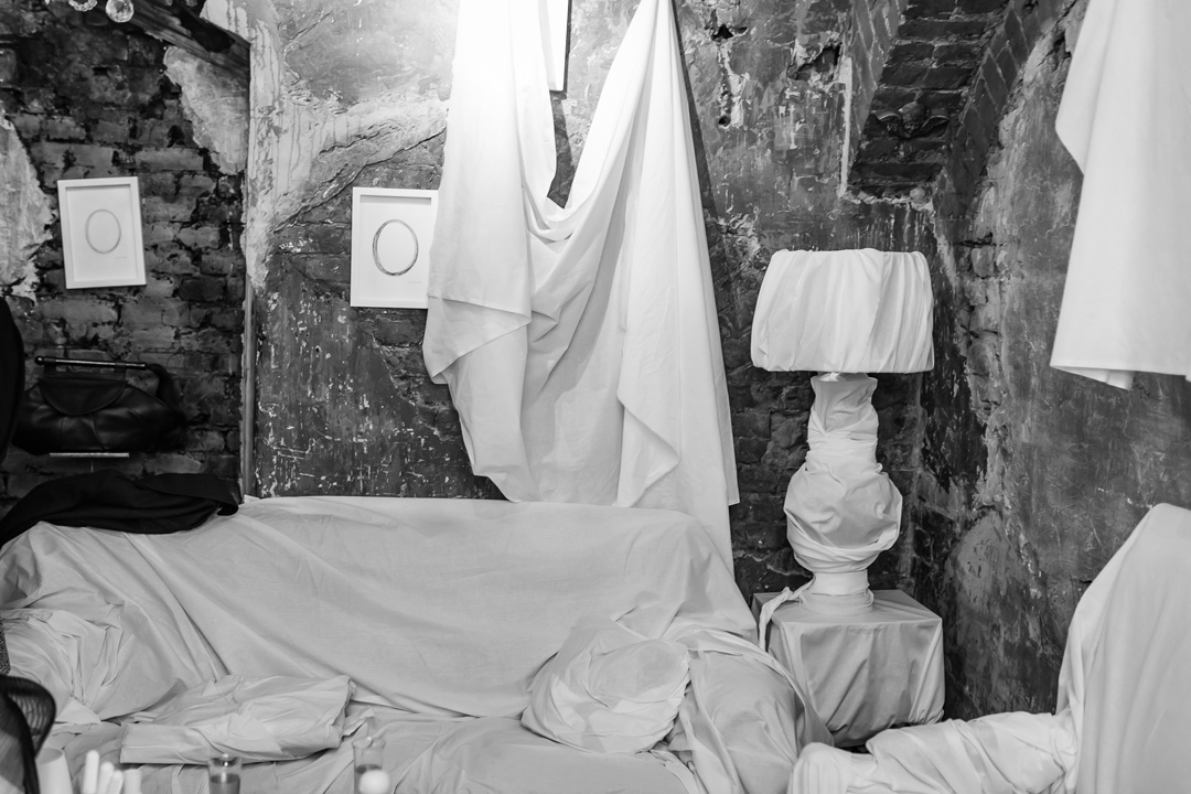 """Insomnia"" installation, Moscow"