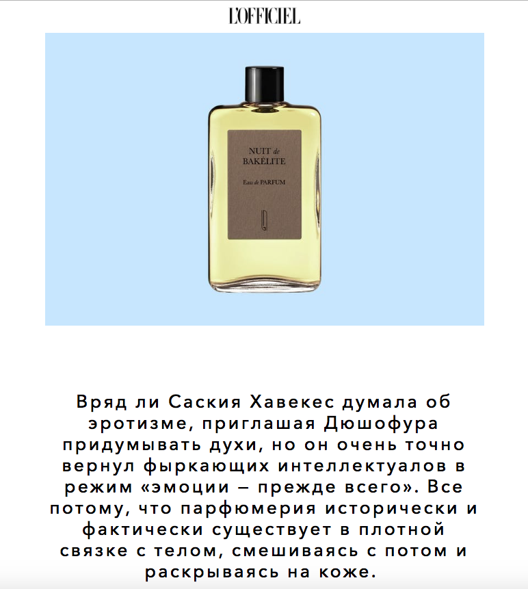 L'OFFICIEL RUSSIA ARTICLE.png