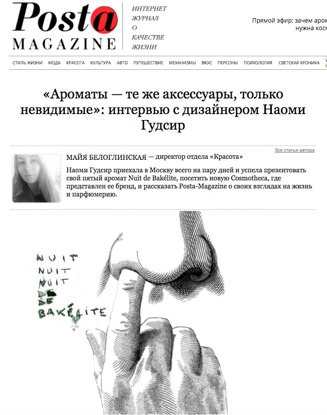 Copy of POSTA MAGAZINE, Russia
