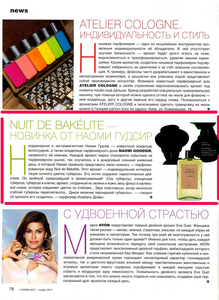 Copy of COSMA LADY, Ukraine
