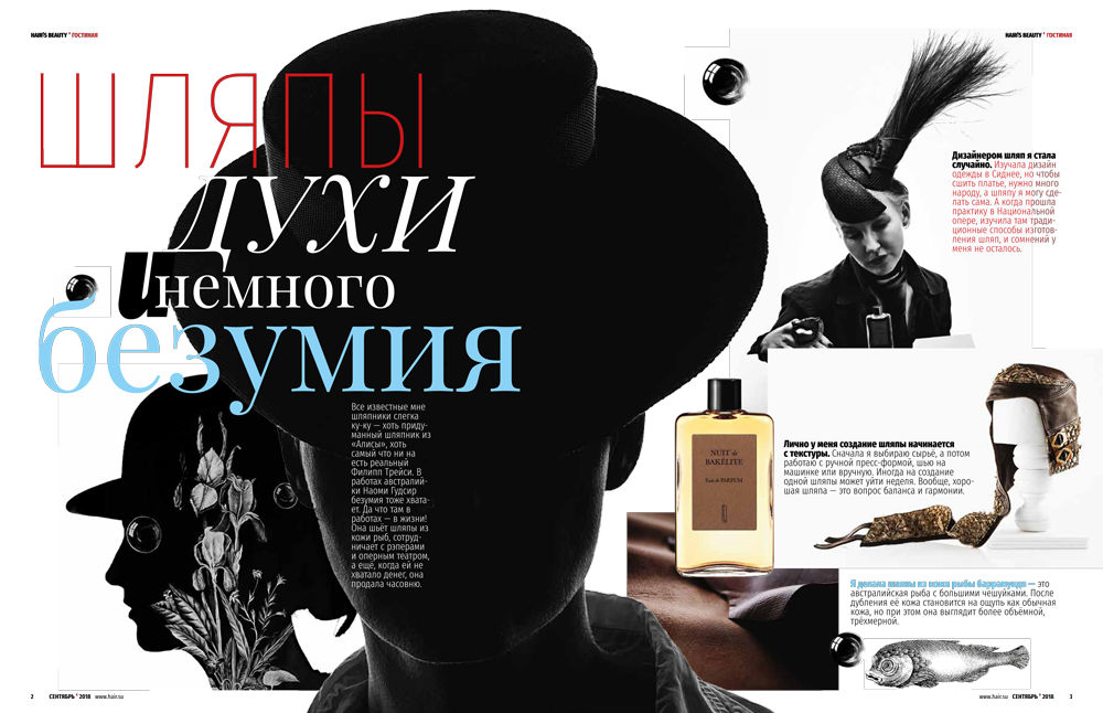 HAIR'S HOW MAGAZINE, RUSSIA