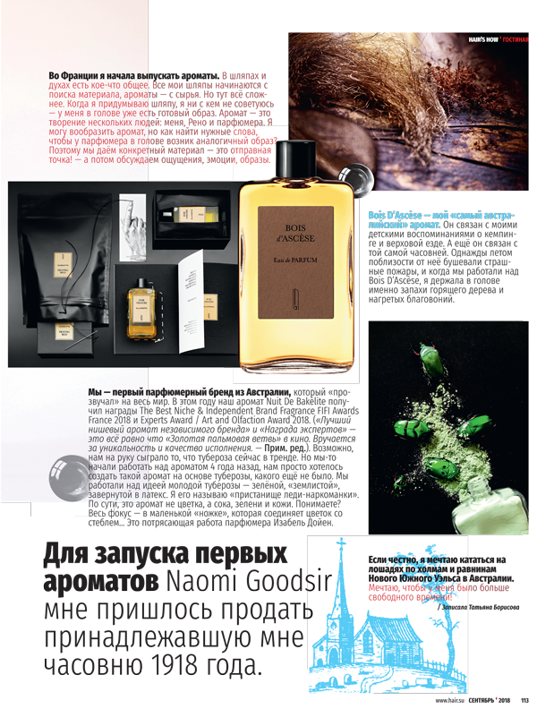 Hairs-How-Magazine3b.png