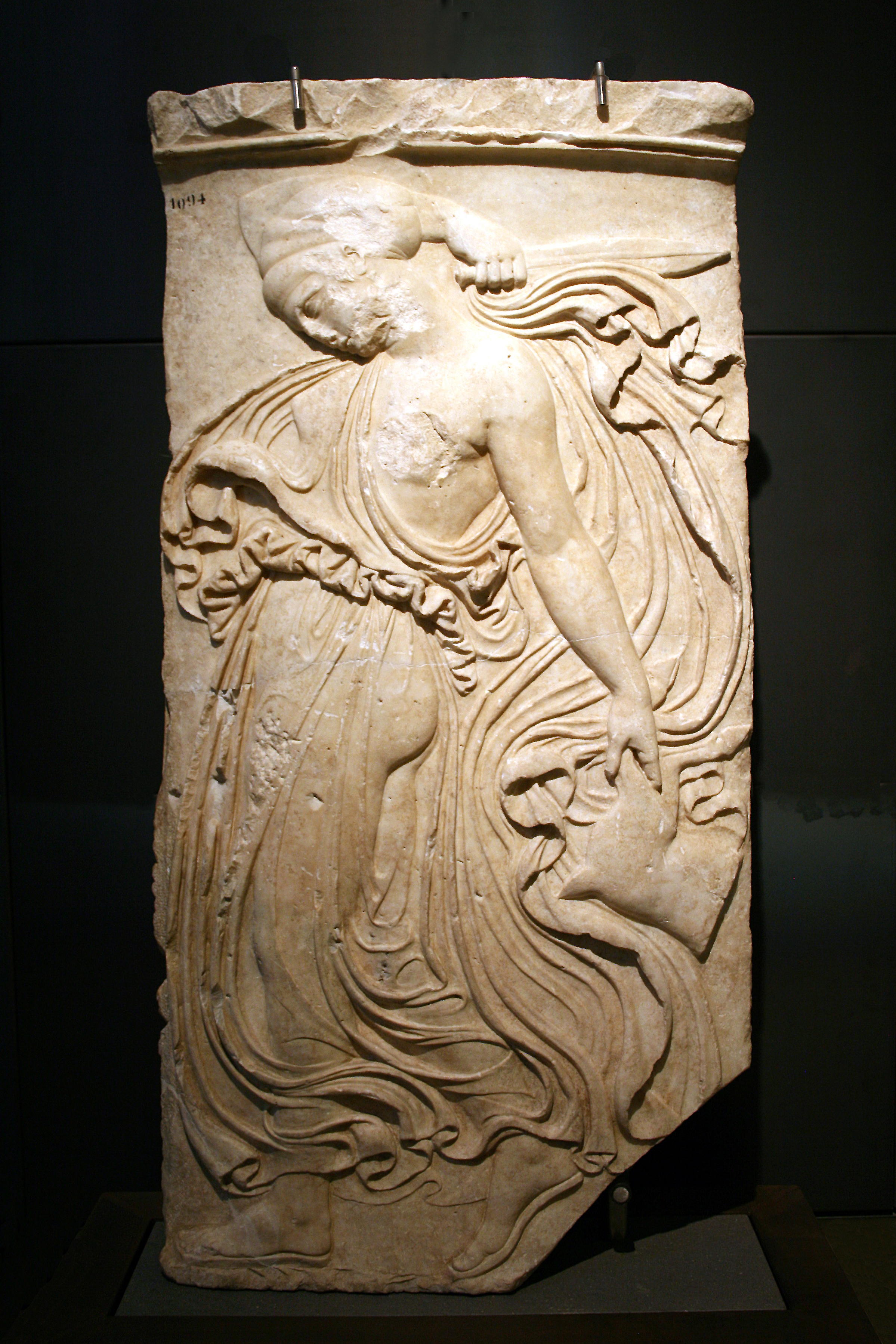 Dancing Maenad from the Capitoline Museums