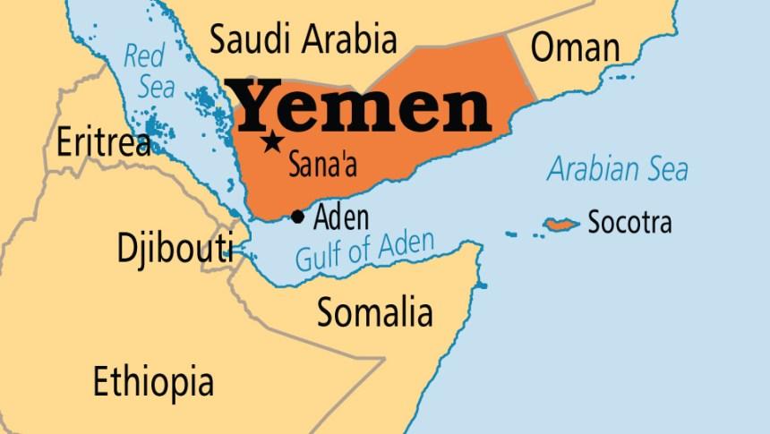 Yemen-on-map.jpg