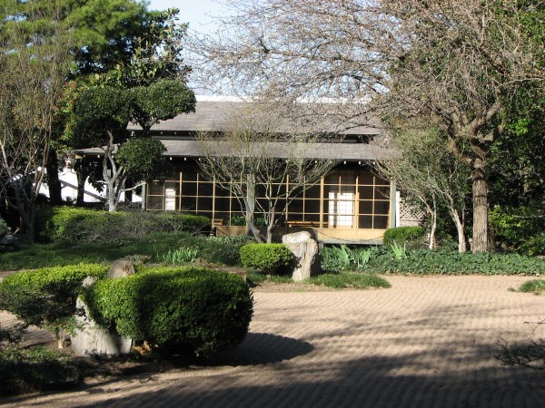 National-Museum-of-the-Pacific-War_Japanese-Garden-of-Peace.jpg