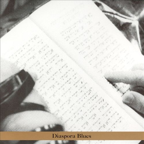 Stepehn Bernstein –  Diaspora Blues , 2002 / Label – Tzadik   Producer, Arranger,Performer