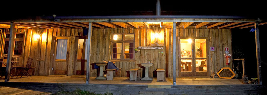 Ash-House-accommodation_exterior.jpg