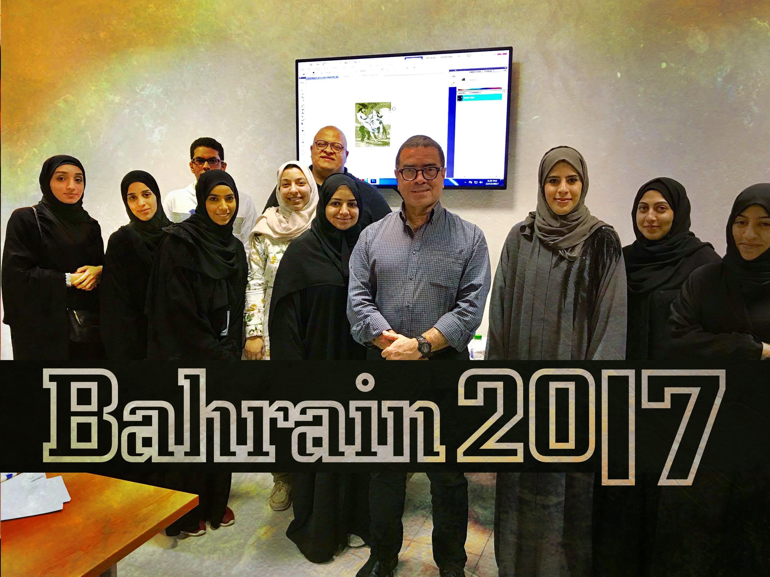 Bahrain-title.jpg