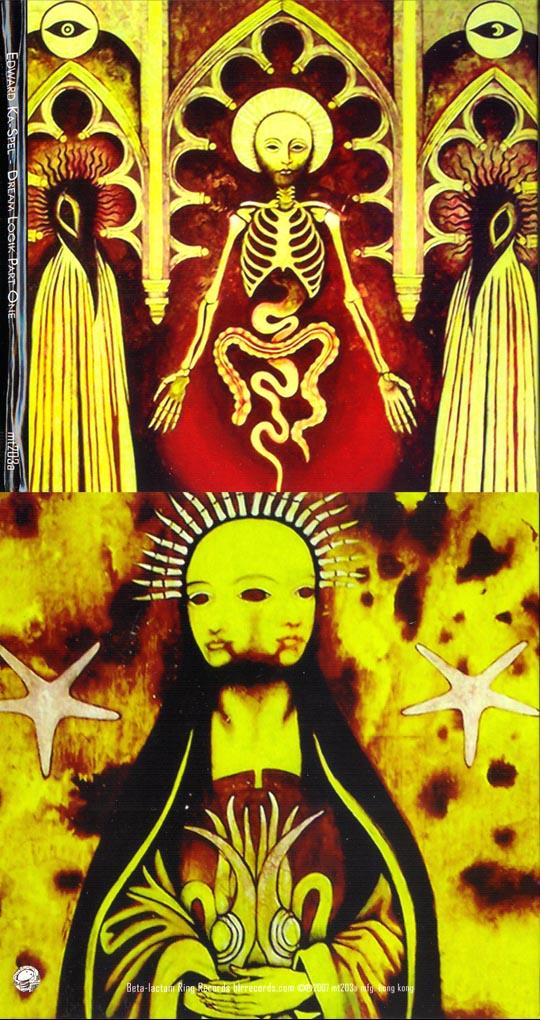 Edward Ka-Spel – Dream Logik Part One CD Cover & Insert (2007)