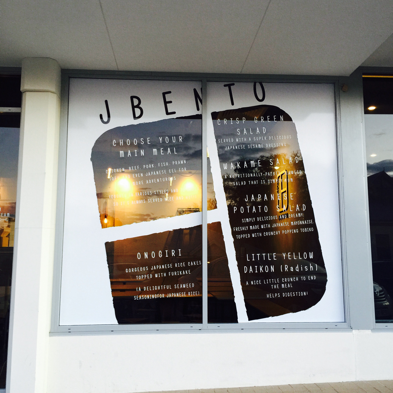 JBento Exterior