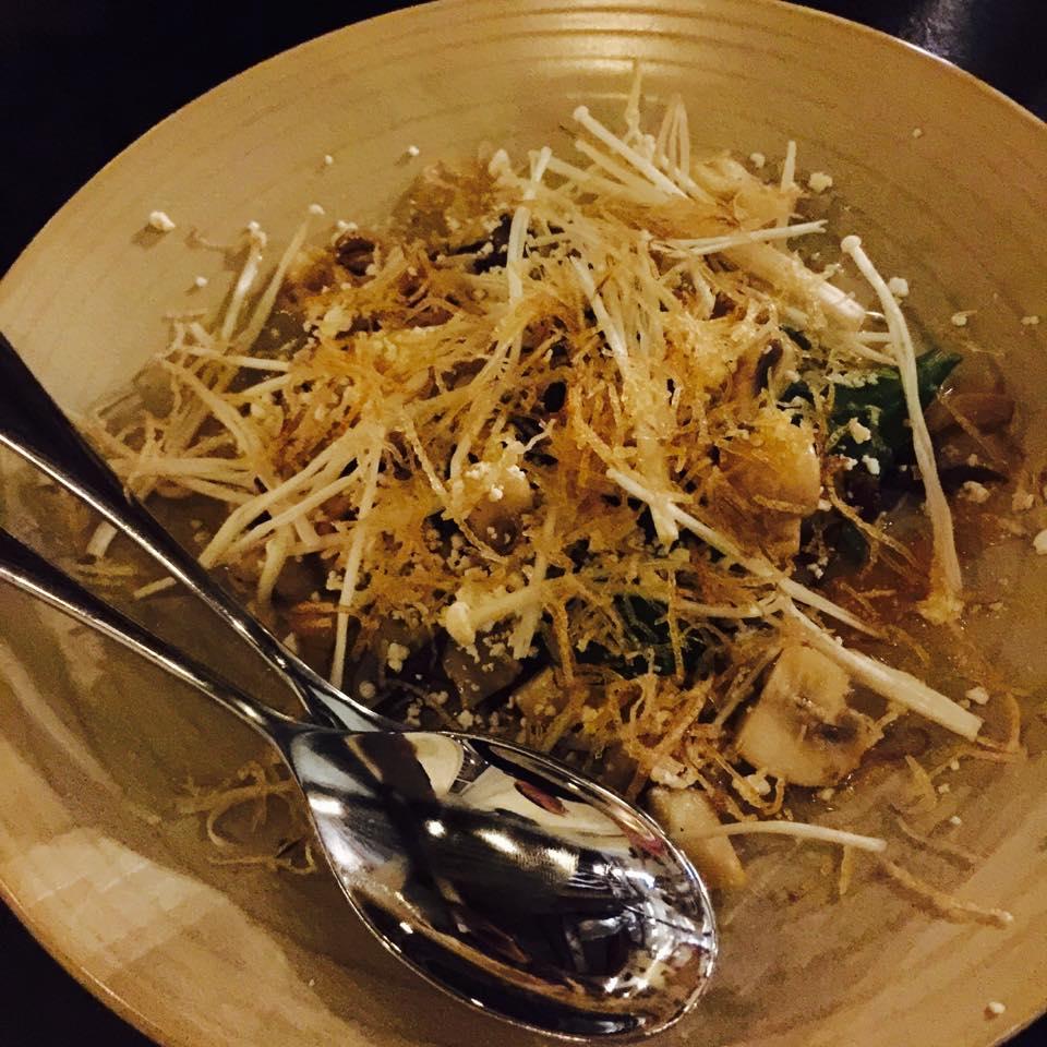 Stracciatella, roast mushrooms, watercress & potato