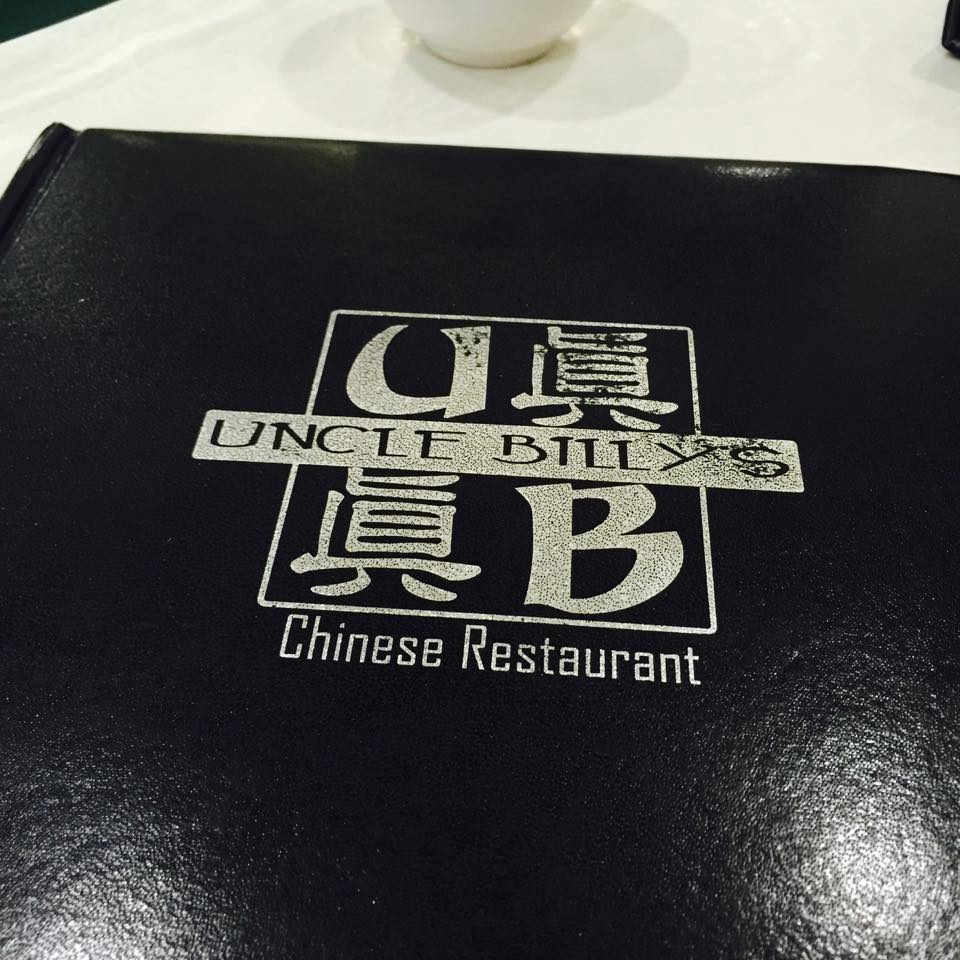 Uncle Billy's Chinese Restaurant