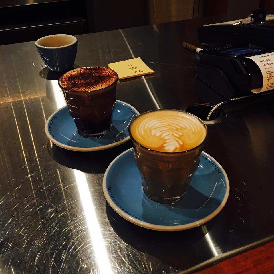 Telegram Coffee