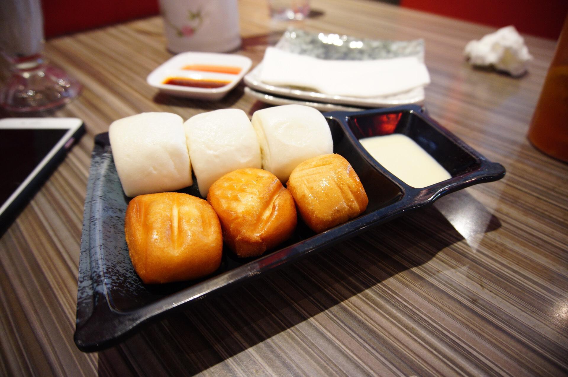 Ping Pang Pong Mantou Buns