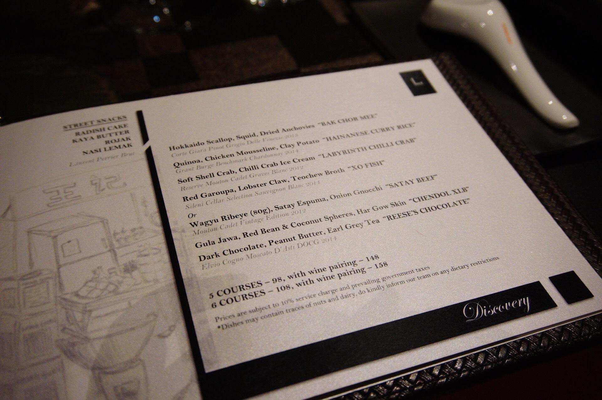 Restaurant Labyrinth Singapore
