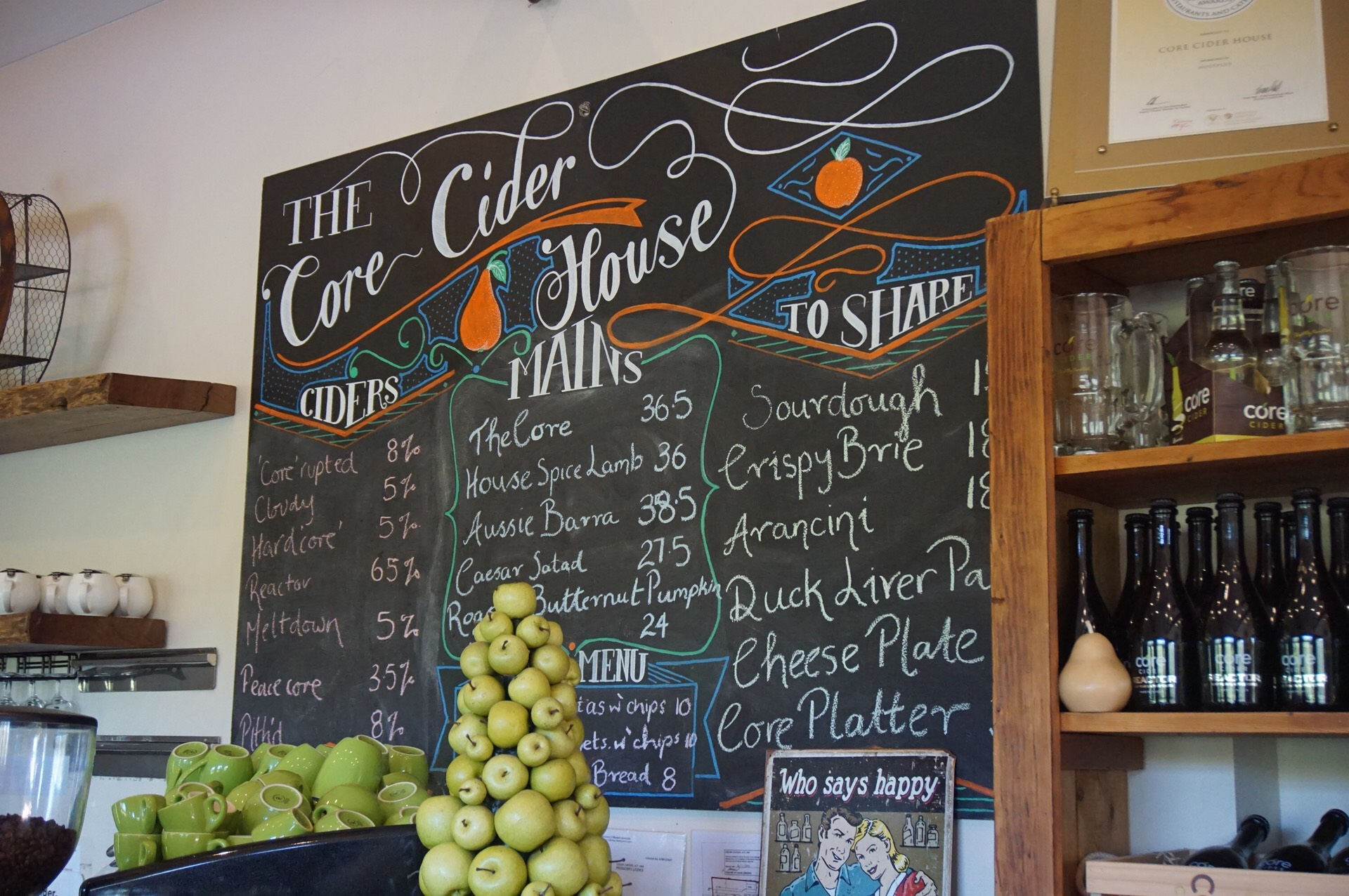 Core Cider House