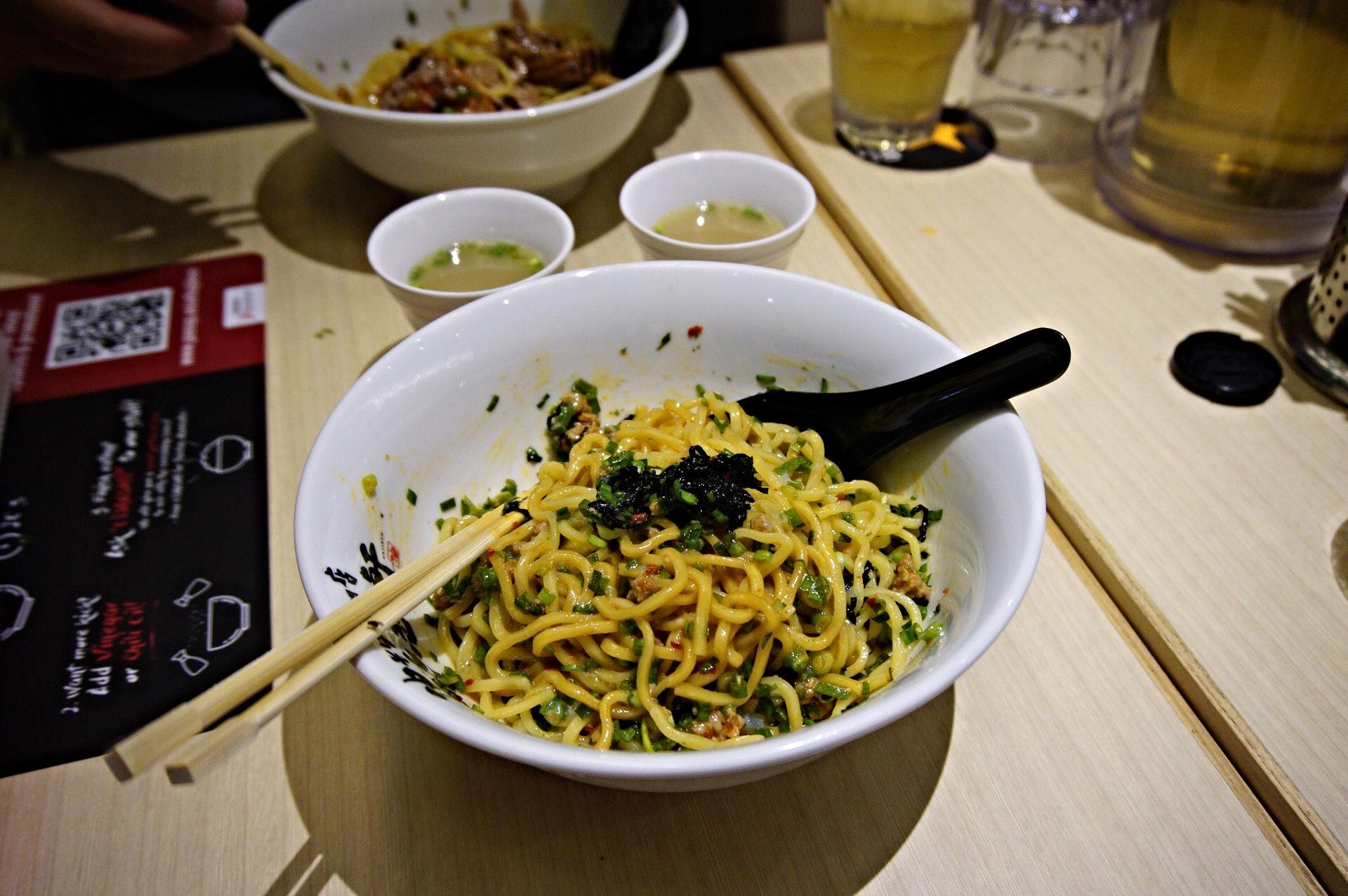 Kajiken Mazesoba Singapore
