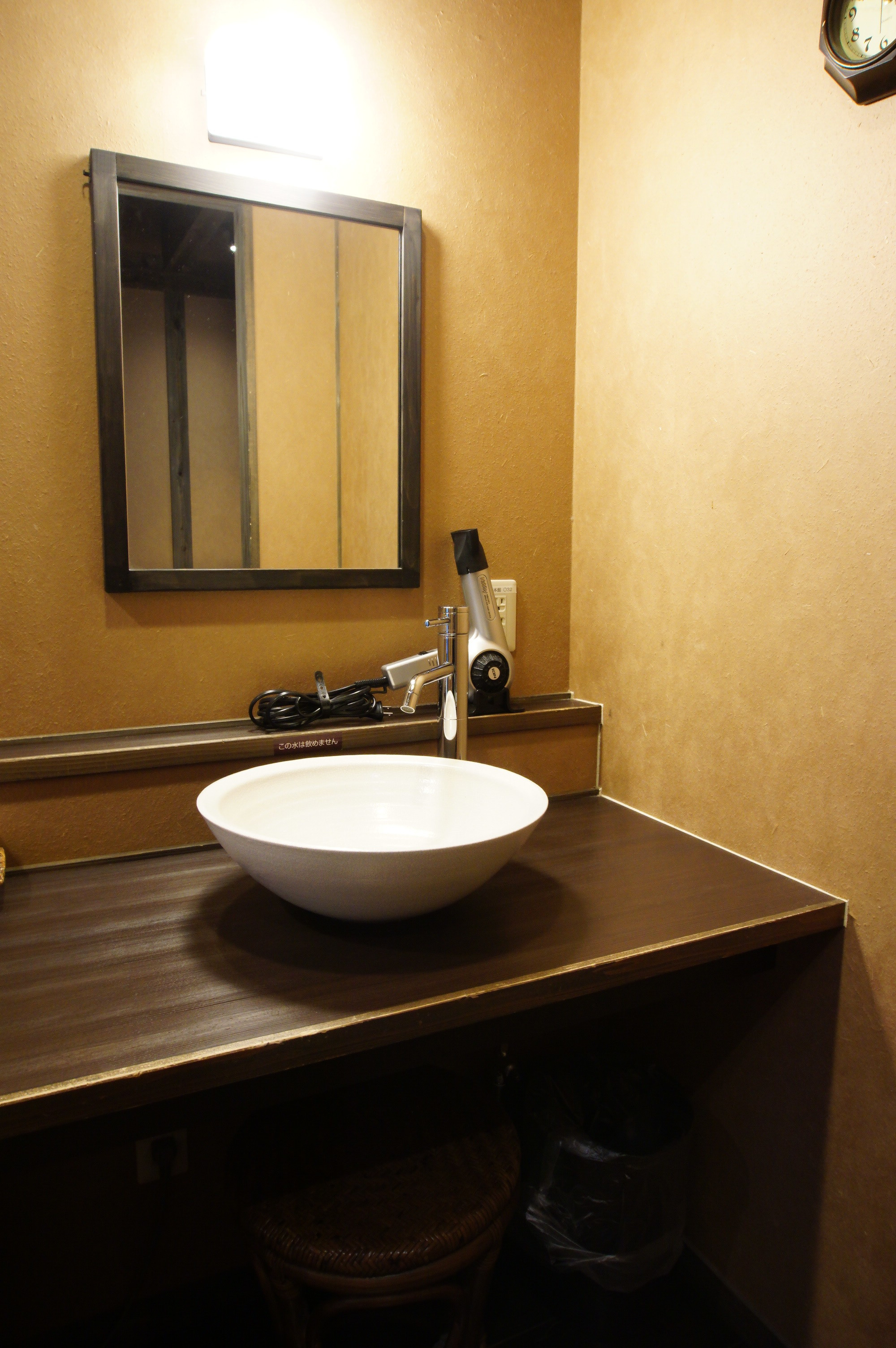 Hair-dryer is provided in each private room.