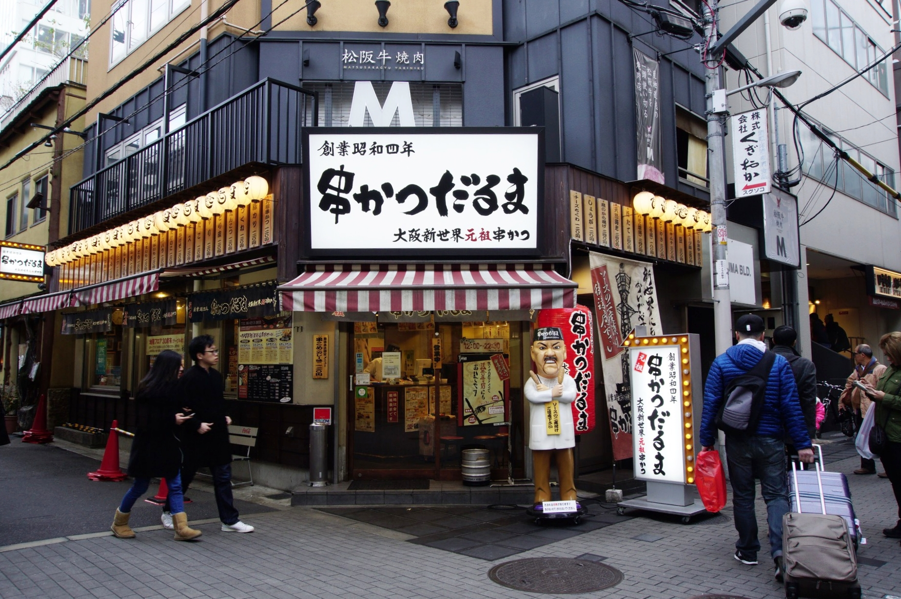 The shop above it is Matsuzakagyu Yakiniku M. The restaurant is very famous for its beef.