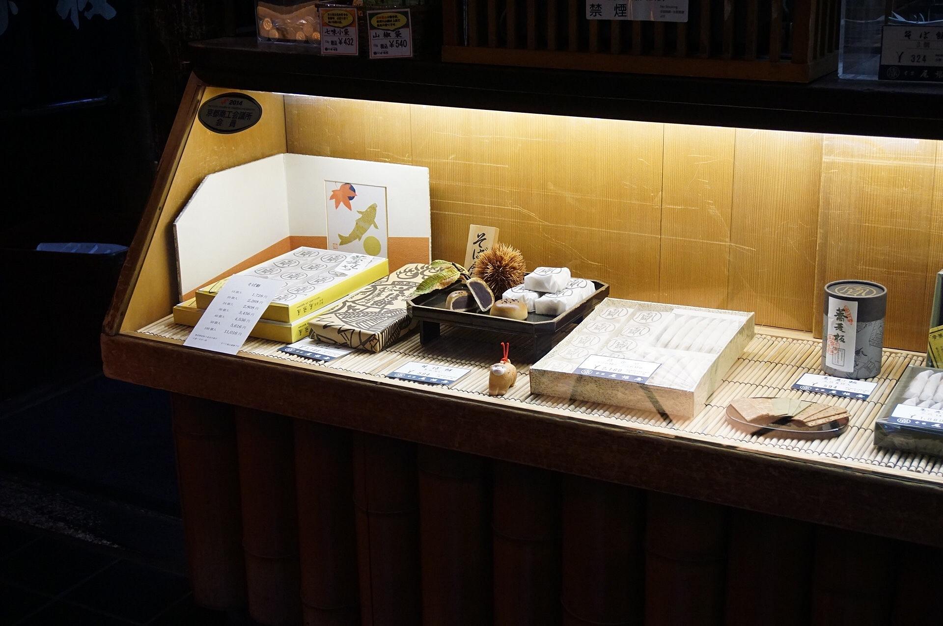 Famous soba rice cake at Honke Owariya