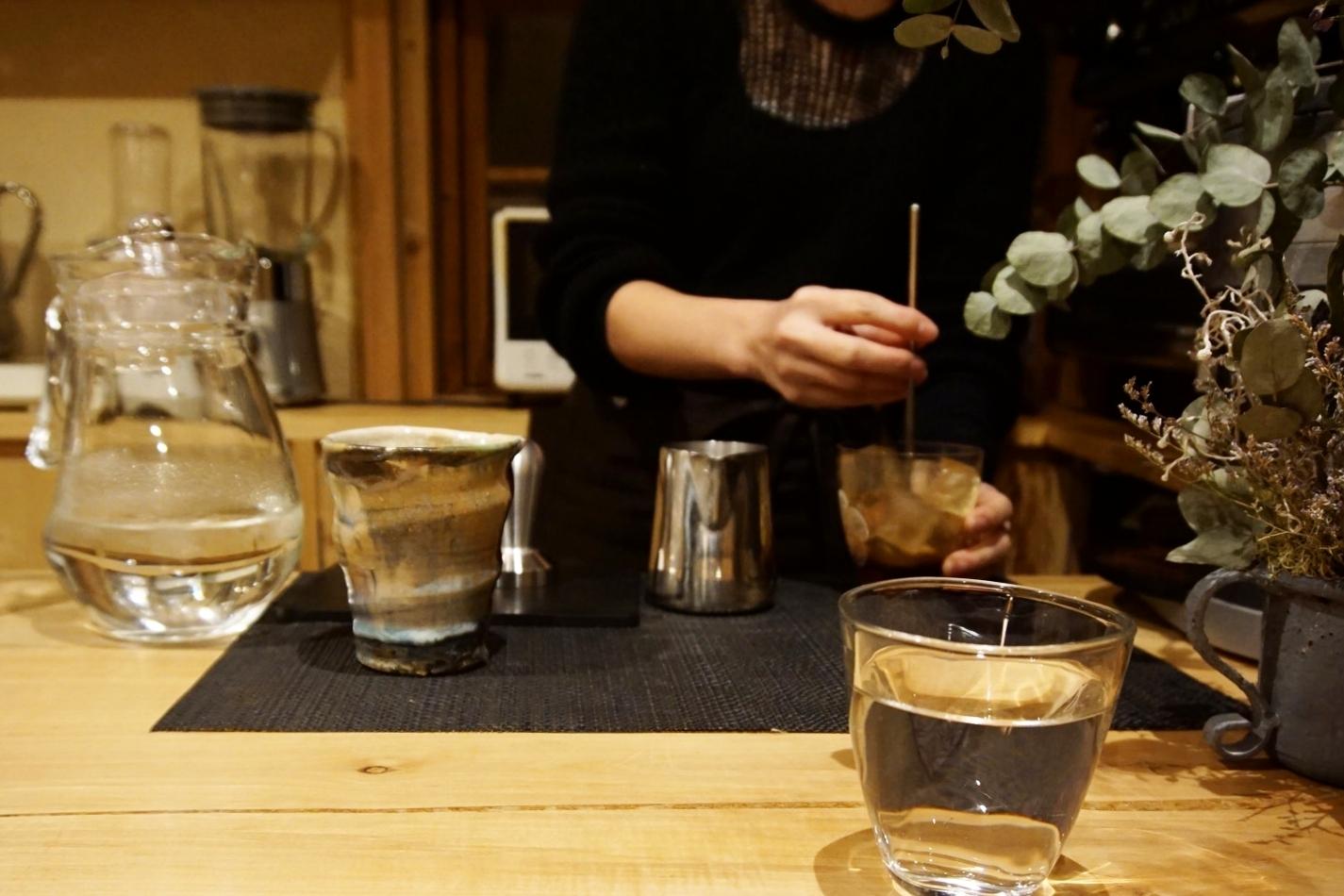 喫茶マグmag Kyoto