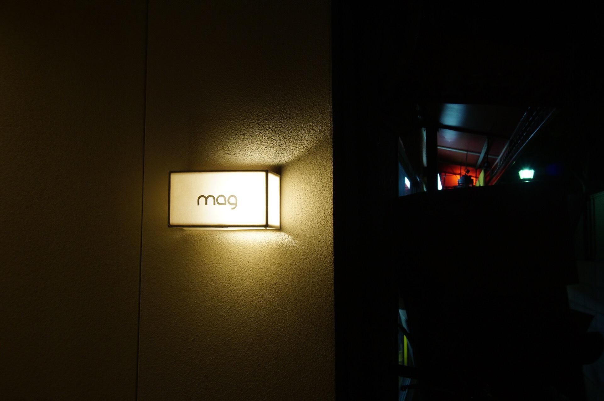 MAG Cafe Kyoto