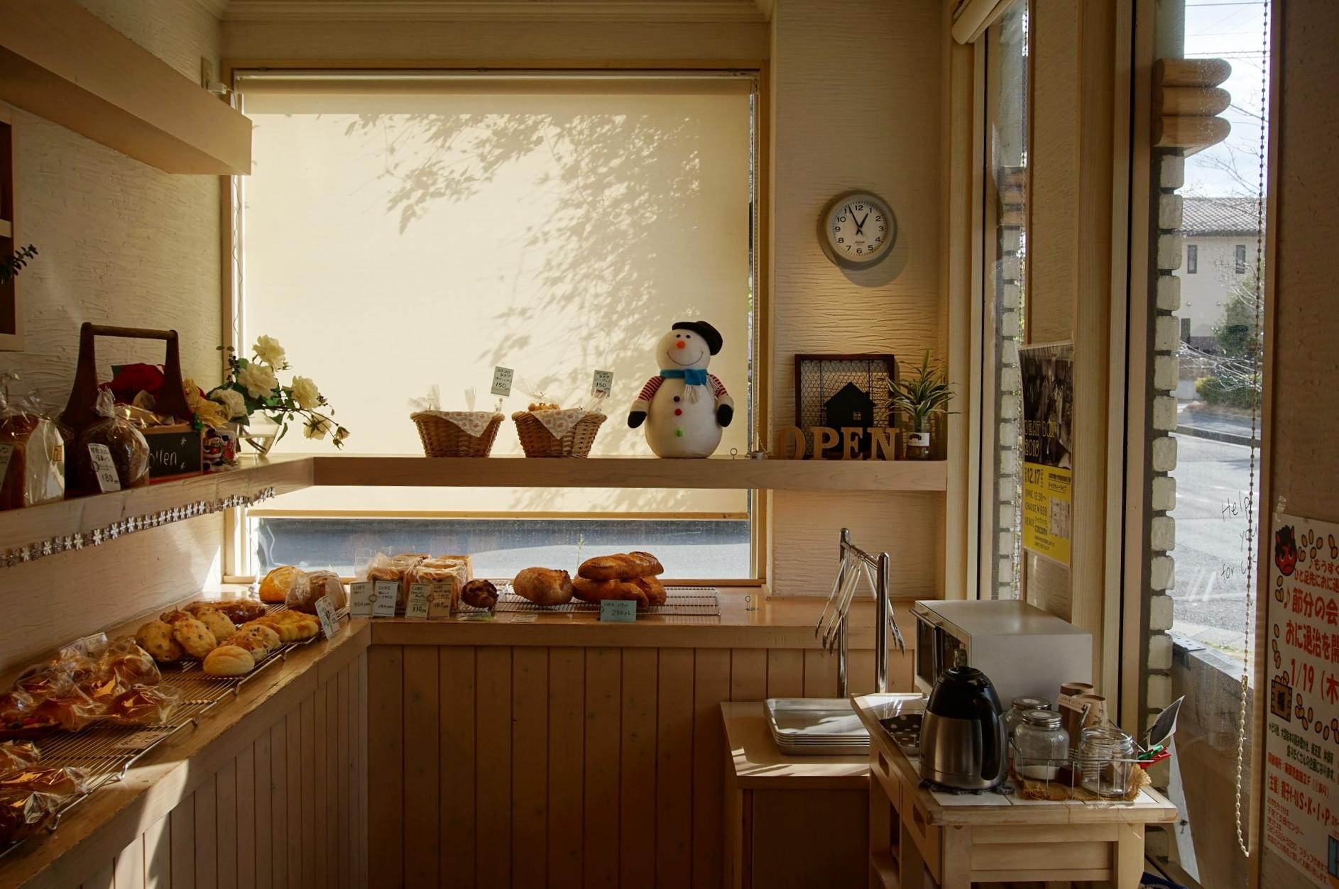 Bakery Ordinary Day Umahori