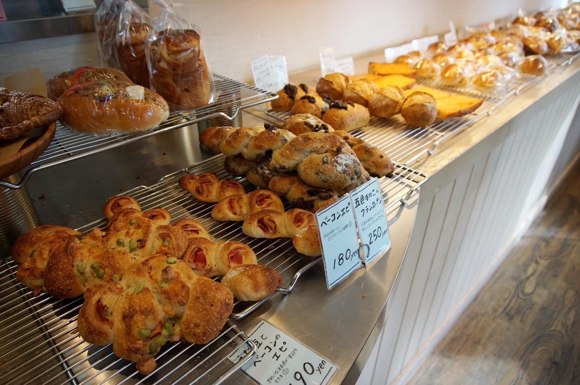 Bread Bakery Ordinary Day