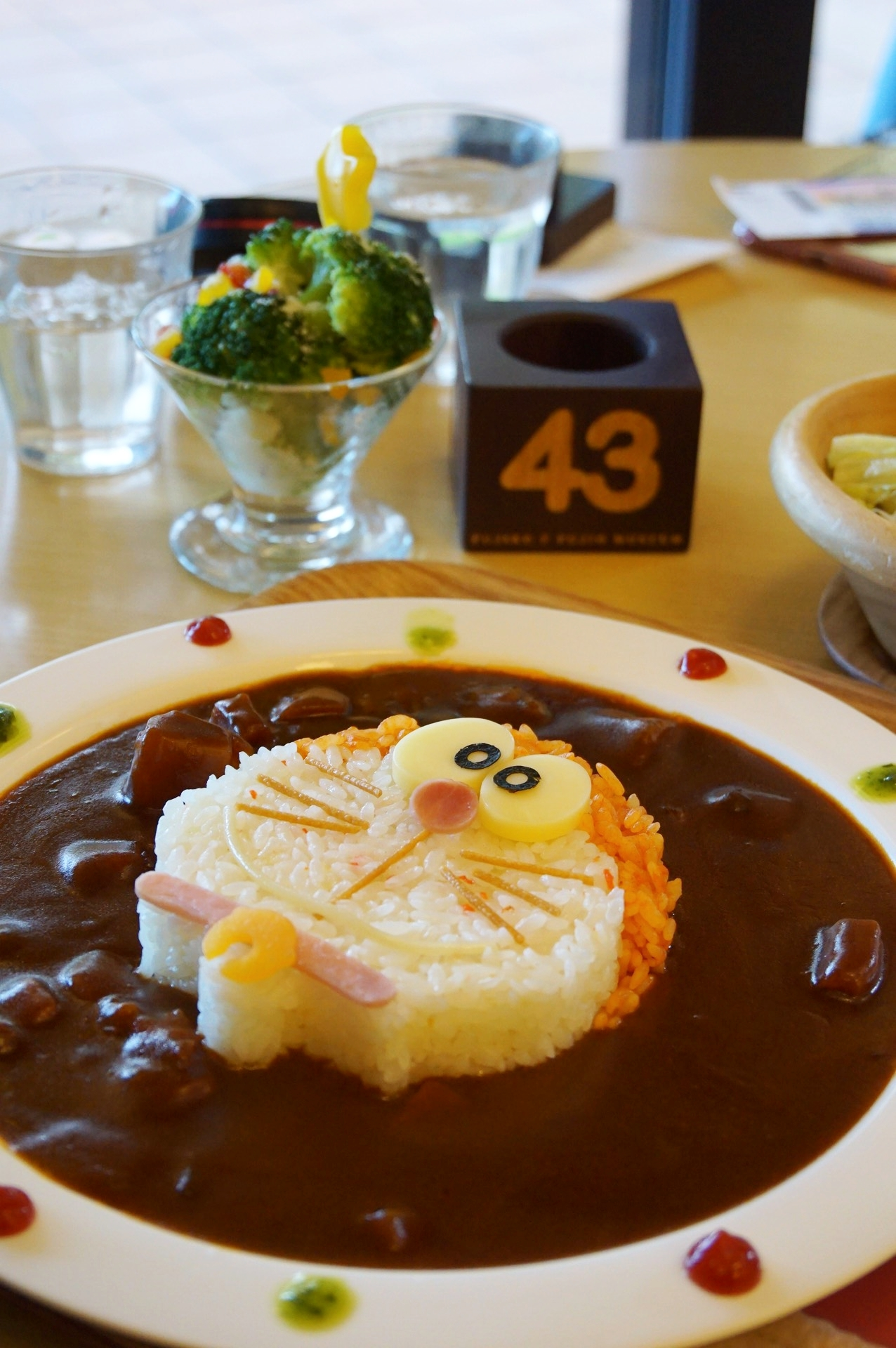 Doraemon Rice Stew