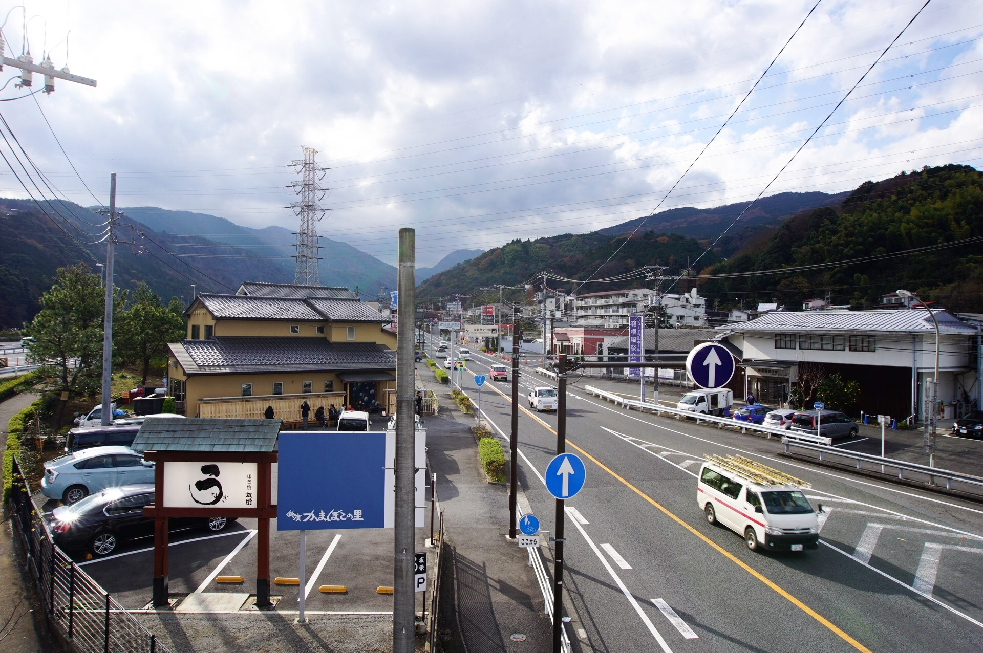 Parking 1 - Tomoei Eel Hakone