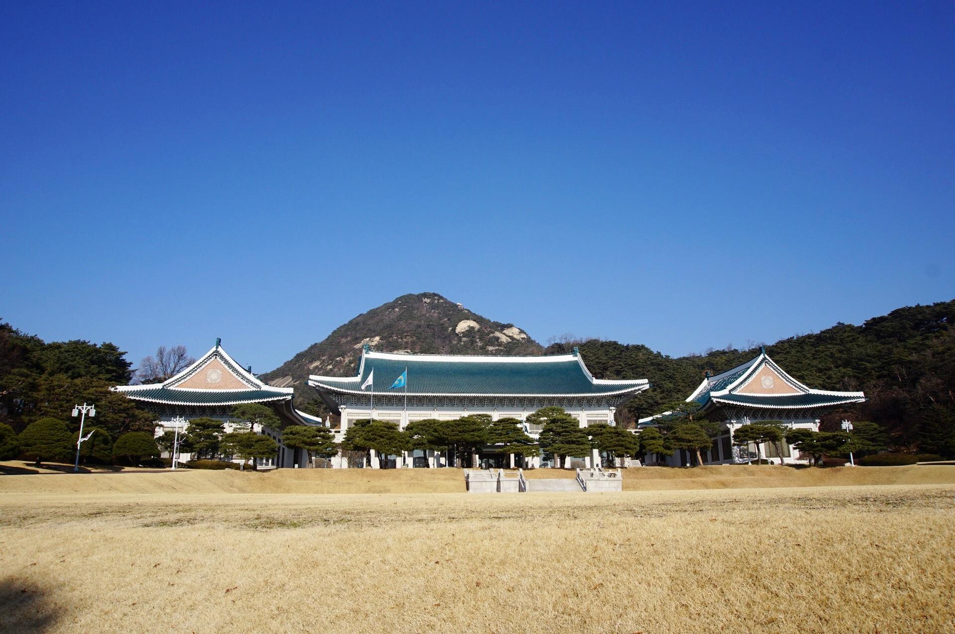 The Blue House Presidential House Korea